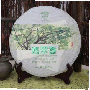 shen-puer-fei-cui-xiang-5