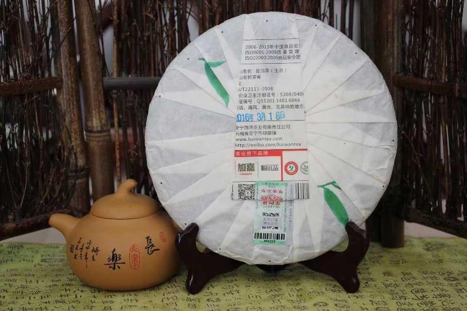 shen-puer-shen-shan-lao-shu-3