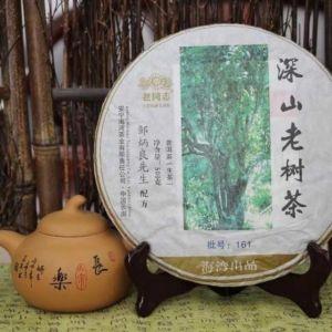 shen-puer-shen-shan-lao-shu-4