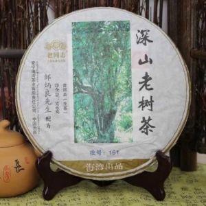 shen-puer-shen-shan-lao-shu-5
