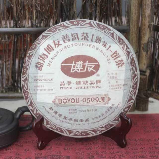 """Шу пуэр """"0509M"""" фабрики Бо Ю (Bo You)"""