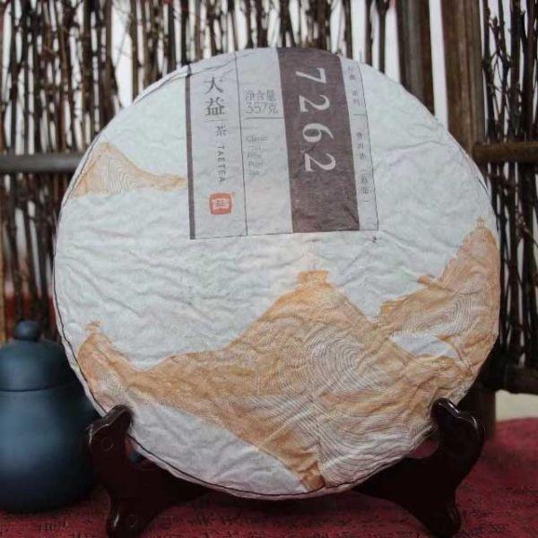 "Шу пуэр ""7262"" - Мэнхай Да И"