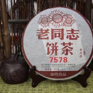 shu-puer-7578-4