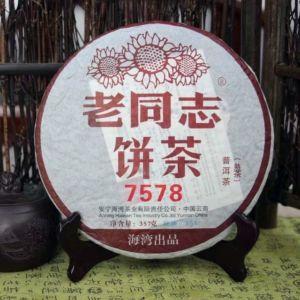 shu-puer-7578-5