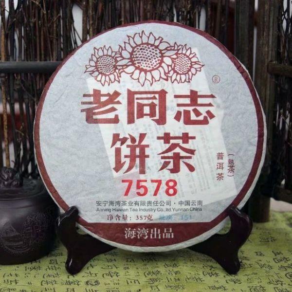 """Шу пуэр """"7578"""" - Haiwan Tea Factory"""