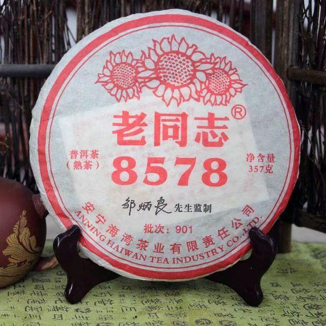 """Шу пуэр """"8578"""" - Haiwan Tea Factory"""