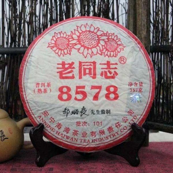 "Шу пуэр ""8578"" - Yunnan Haiwan Tea Co., Ltd."