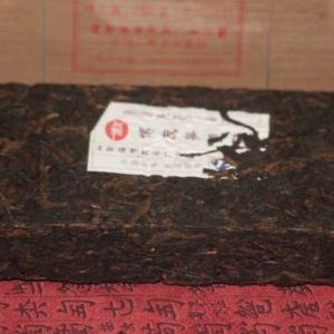shu-puer-bambuk-fabriki-bo-yu-2