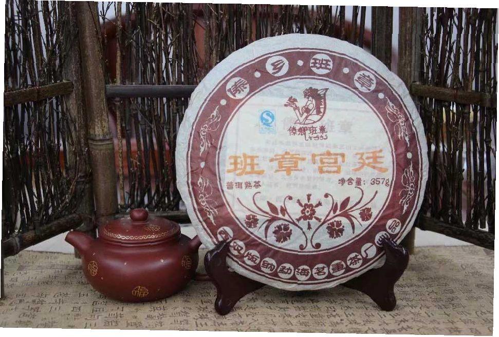 shu-puer-ban-zhang-gong-ting-ming-chong-2