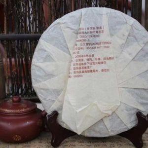 shu-puer-ban-zhang-gong-ting-ming-chong-4
