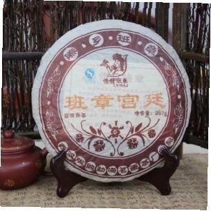 shu-puer-ban-zhang-gong-ting-ming-chong-5
