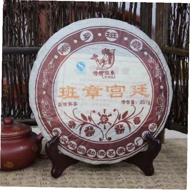 Шу пуэр BAN ZHANG GONG TING - фабрика MING CHONG