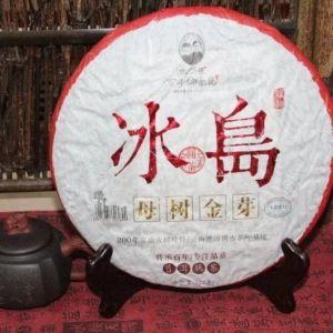 shu-puer-bing-dao-fabrika-kai-gu-hao 3