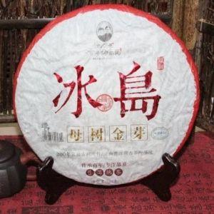 shu-puer-bing-dao-fabrika-kai-gu-hao 5