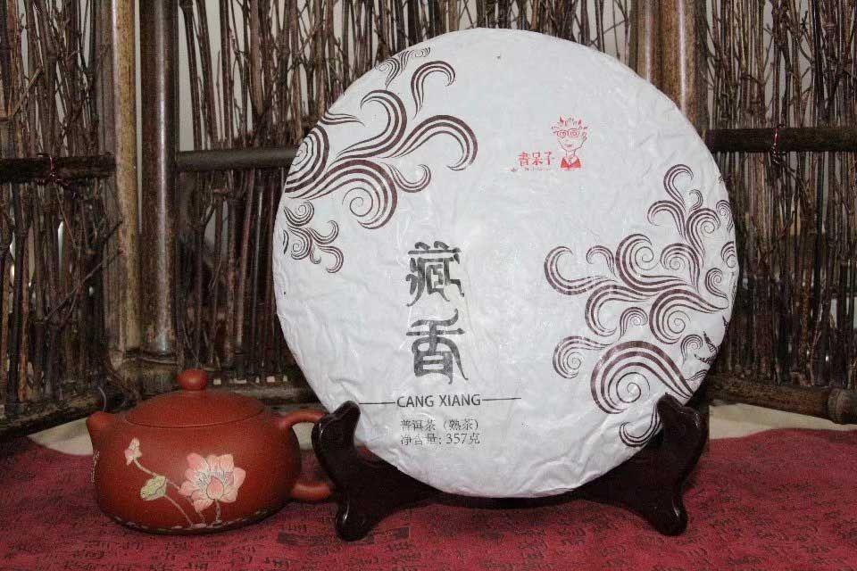shu-puer-cang-xiang-shu-dai-zi-1
