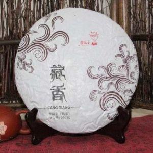shu-puer-cang-xiang-shu-dai-zi-5