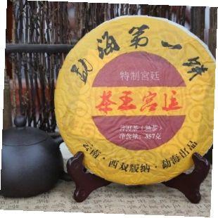 shu-puer-chajnyj-imperator 1