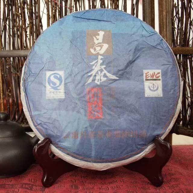 """Шен пуэр """"Чангтай лепёшка чая"""" (CHANG TAI BING CHA) фабрики Chang Tai"""