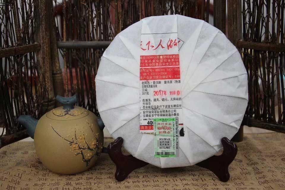 shu-puer-chun-2