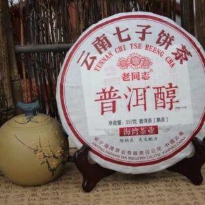 shu-puer-chun-4