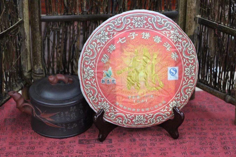 shu-puer-drakon-xin-yi-hao 2