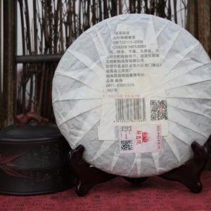 shu-puer-drakon-xin-yi-hao 3