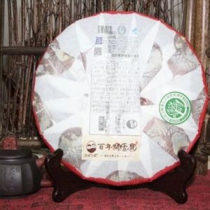 shu-puer-imperatorskij-puer-fabrika-kai-gu-hao 2