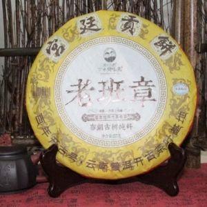 shu-puer-imperatorskij-puer-fabrika-kai-gu-hao 4