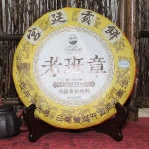 shu-puer-imperatorskij-puer-fabrika-kai-gu-hao 5