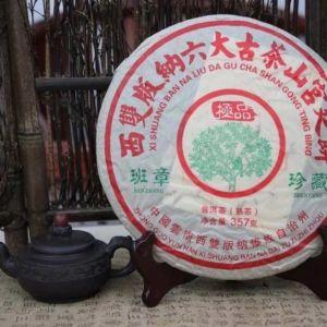 shu-puer-imperatorskij-puer-liu-da-cha-shan-1