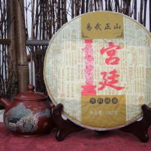 shu-puer-imperatorskij-puer-yi-wu-zheng-shan 4