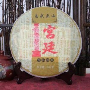 shu-puer-imperatorskij-puer-yi-wu-zheng-shan-5