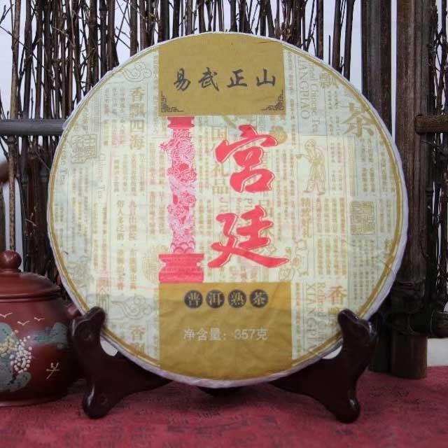 """Шу пуэр """"Императорский пуэр"""" - фабрика YI WU ZHENG SHAN"""