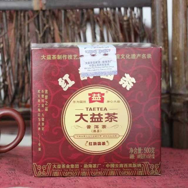"Шу пуэр ""Медальон"" (Hong Yun Yuan Cha)  - Menghai"