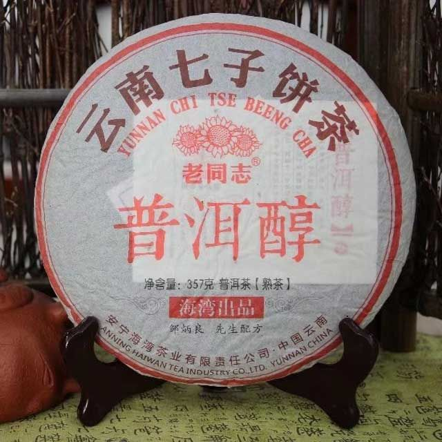 """Шу пуэр """"PU ER CHUN"""" - Хайвань (Yunnan Haiwan Tea Co., Ltd.)"""