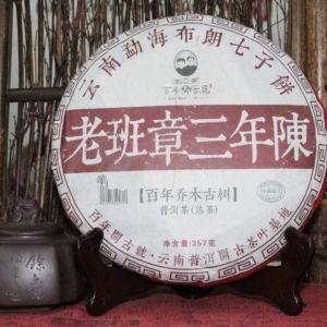 shu-puer-san-nian-chen-fabrika-kai-gu-hao 1