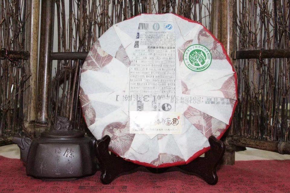 shu-puer-san-nian-chen-fabrika-kai-gu-hao 4