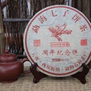 shu-puer-spetsialnyj-vypusk-2005-chun-hai-tea-factory 1