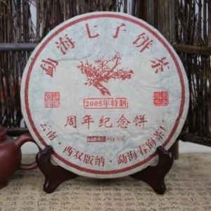 shu-puer-spetsialnyj-vypusk-2005-chun-hai-tea-factory 5