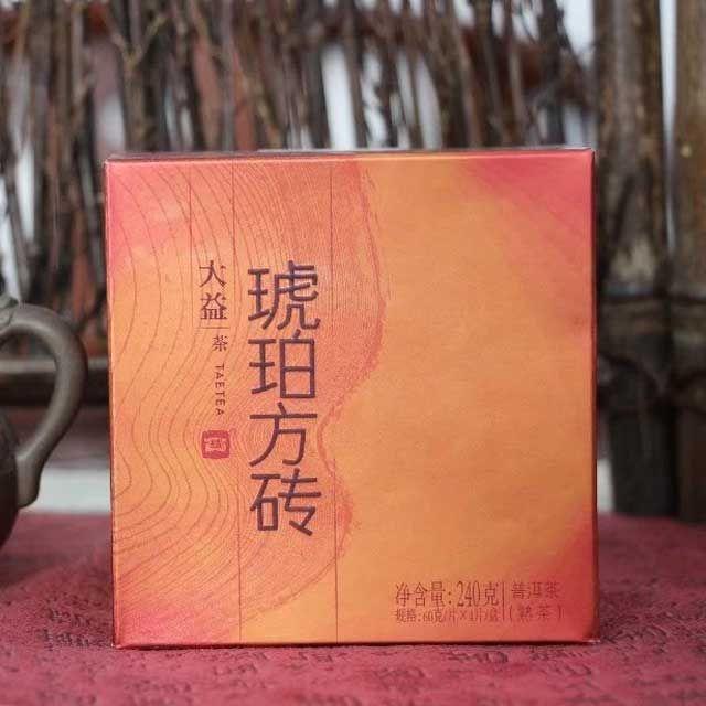"""Шу пуэр """"Янтарный кирпич"""" (HU PO FANG ZHUAN) - Menghai"""