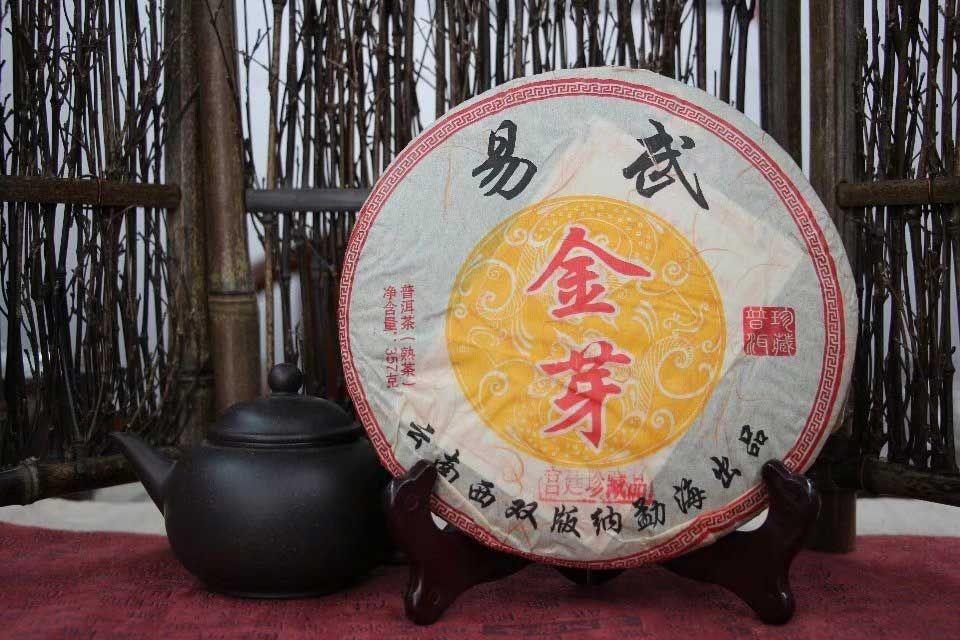 shu-puer-yi-wu-jin-ya-1