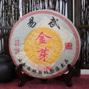 shu-puer-yi-wu-jin-ya-5