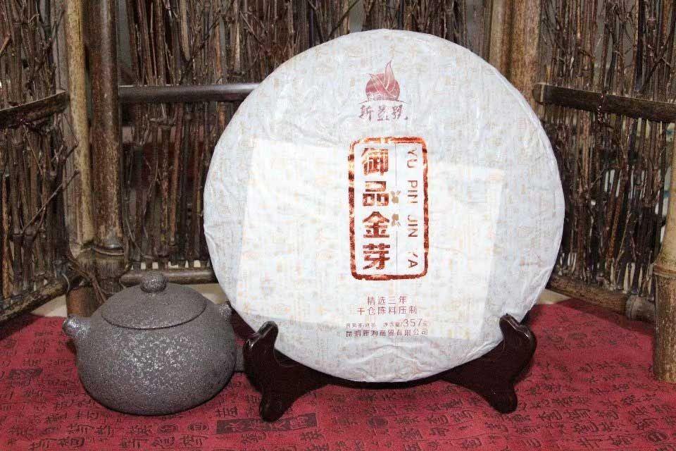 shu-puer-yu-pin-jin-ya-xin-yi-hao-4