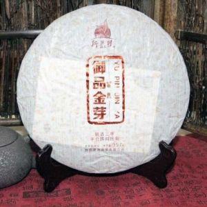 shu-puer-yu-pin-jin-ya-xin-yi-hao-5