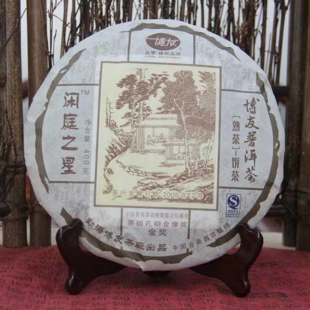 """Шу пуэр """"Звездный дворец"""" (Xian Ting Zhi Xing) фабрики Бо Ю (Bo You)"""