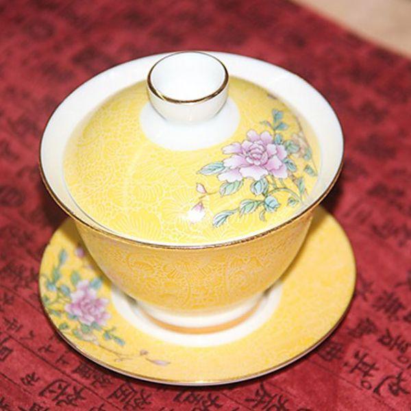Желтая гайвань «Кружевная роза», около 150 мл
