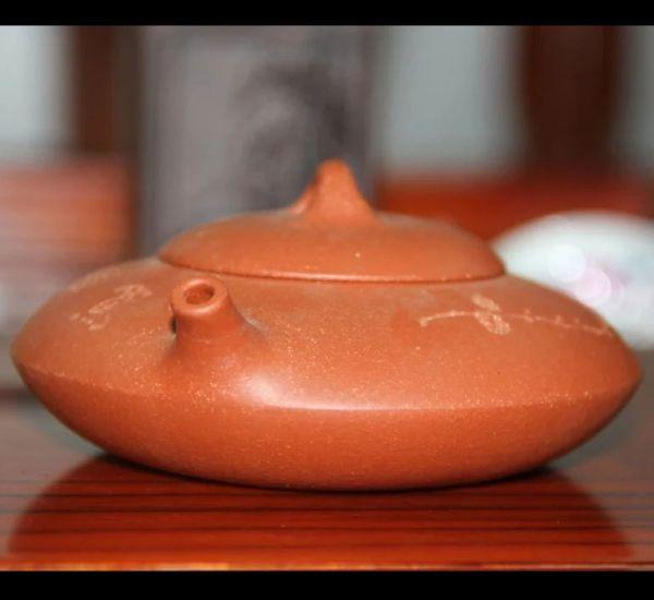 Сплюснутый чайник мастера Fan Peng Xuan,  150 мл