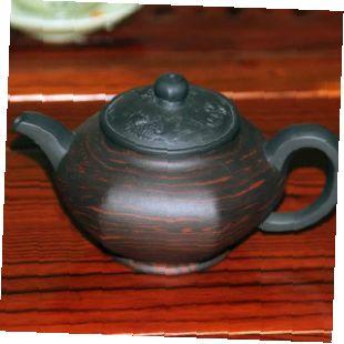 """Исинский чайник - """"Богатства полон дом"""",  280 мл"""
