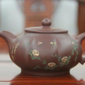 """Исинский чайник - """"Богатство на долгие года"""",  290 мл"""