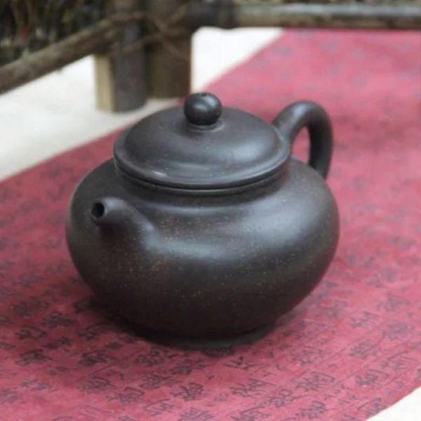 """Исинский чайник - """"Чайник вельможи"""",  230 мл"""